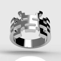 Invader Yuki Ring